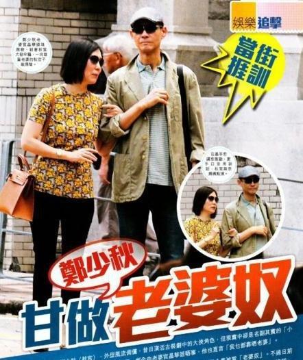 當年風度翩翩的他娶了黑道千金,從此過著被老婆打罵的日子,晚年生活令人不勝唏噓!.. ...,香港交友討論區